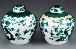 Peking Glass Jars