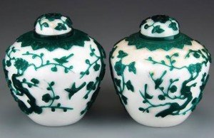Peking Glass Jars