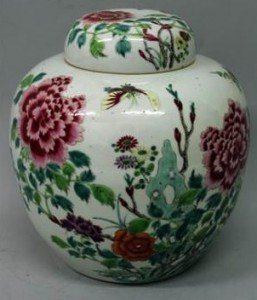 porcelain jar and cover