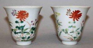 porcelain beaker cups