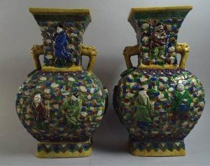 Chinese Two Handled Vases
