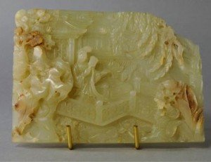 jade rectangular plaque,