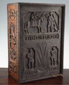 fruitwood bible box