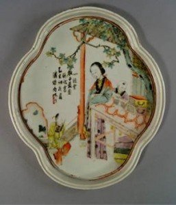porcelain quatrilobe dish