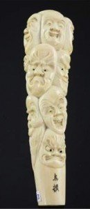 ivory cane or parasol handle