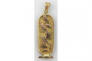 Egyptian ingot