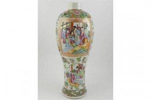 Meiping bottled shape vase