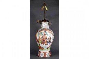 large Arita vase