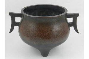 ncense burner