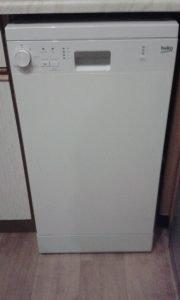 dishwasher.